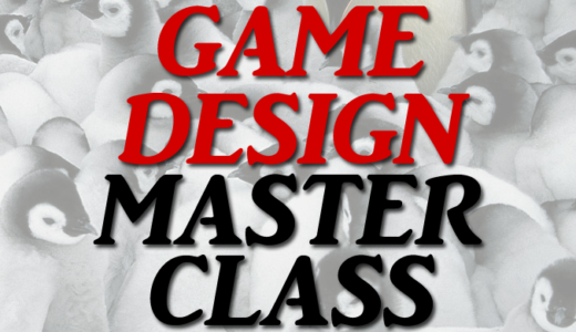 ゲームデザインマスタークラス 全無料公開