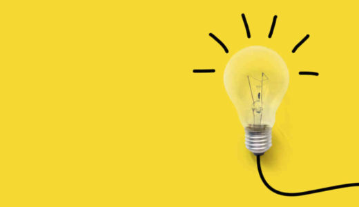 サラリーマンを卒業して起業し自由にクリエイティブなことができるようになる「ある」考え方。これがわかればビジネスは簡単になる。