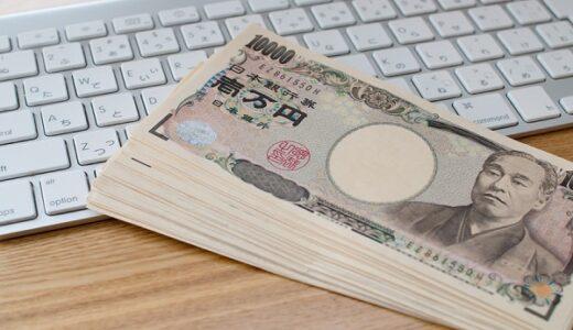 あなたのお金の知識をグレードアップし、いい借金と悪い借金を見分けられるようになり、借金で収入を増やす方法