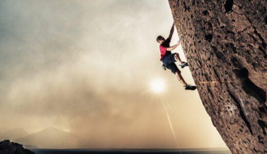 ライスワーク地獄とライフワーク天国:今すぐあなたの人生を好転させる最高の方法